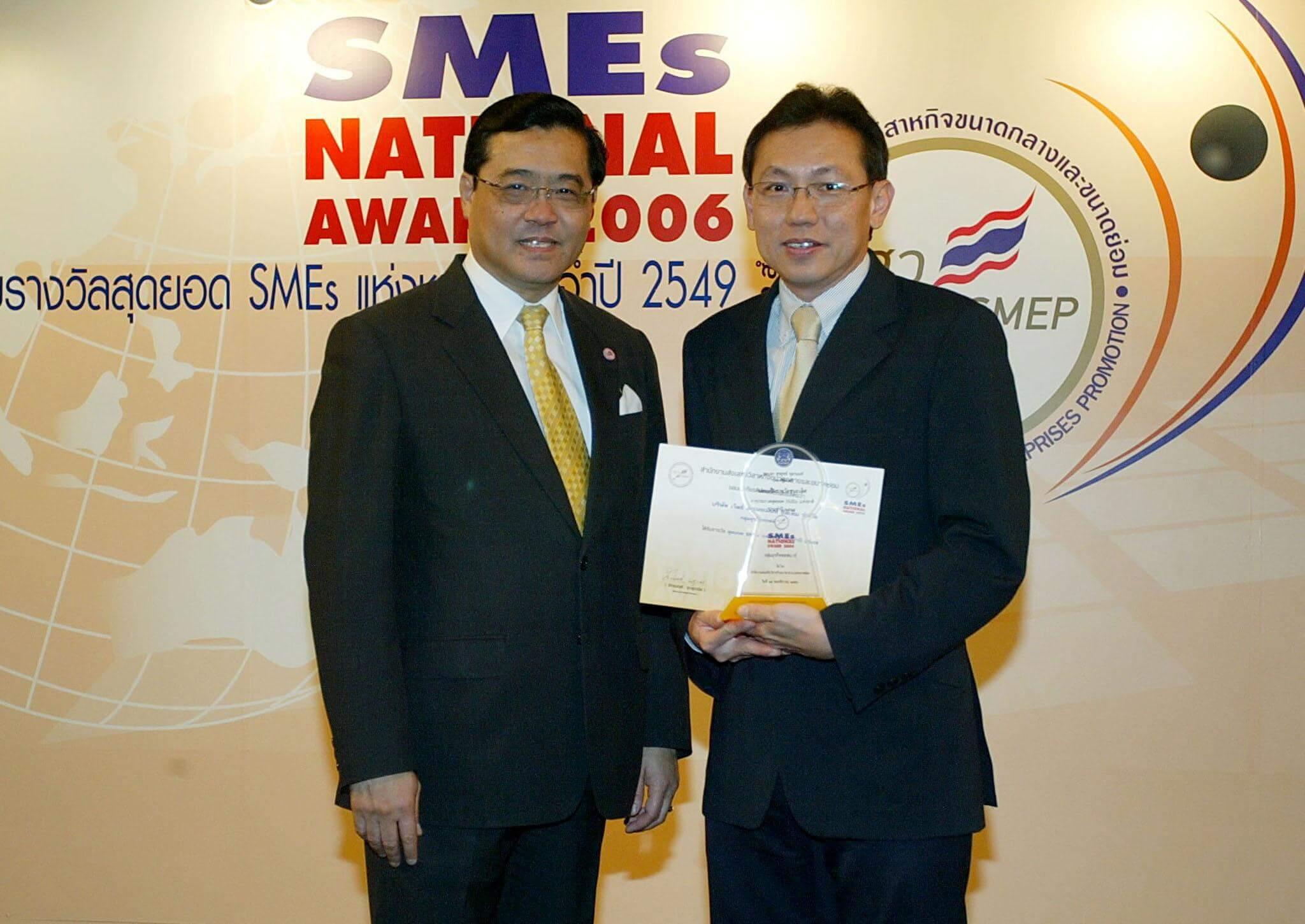 SMEs award