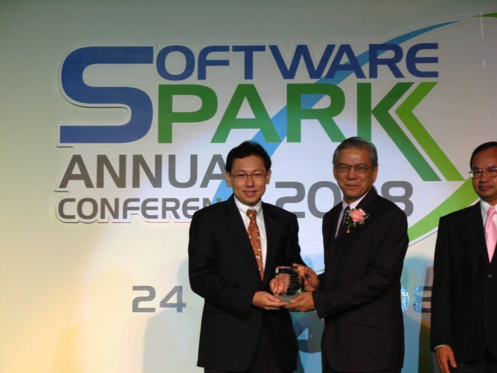 Software Park Thailand Hall of Fame