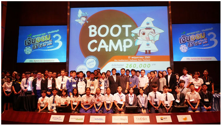 Animation Awards Boot Camp