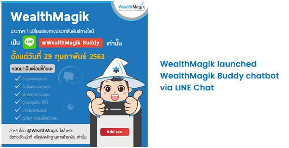 WMG Chatbot