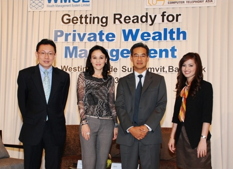 Private Wealth Management Seminar