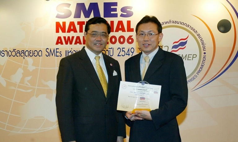 SMEs National Award 2006