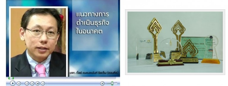 Thai SMEs Role Model