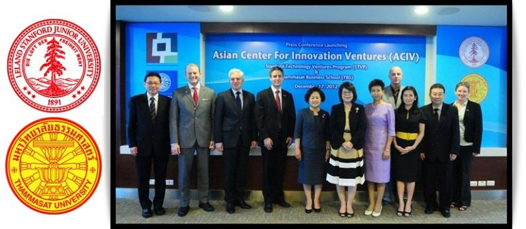 Asian Center for Innovation Ventures