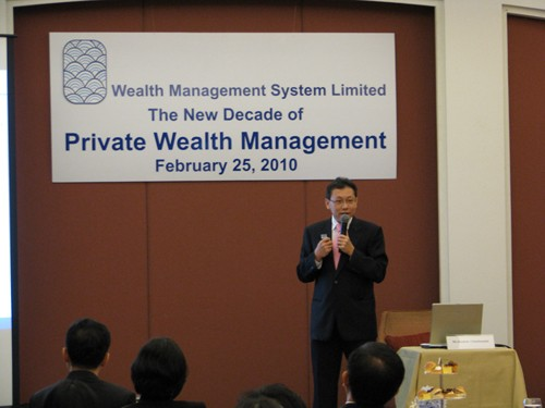 New Decade of Private Wealth Management