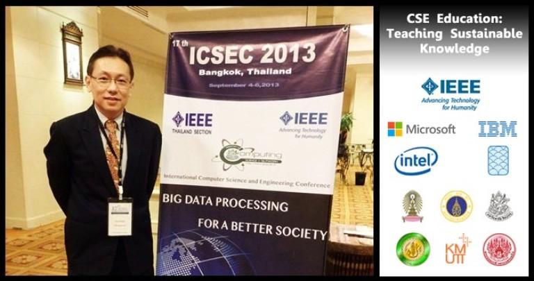 ICSEC 2013