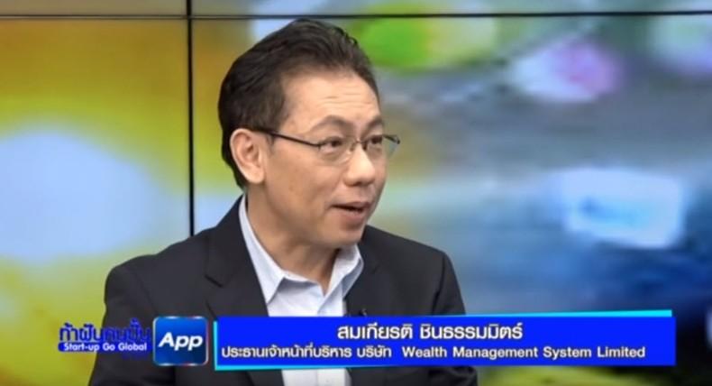 TICTA Featured WMSL CEO