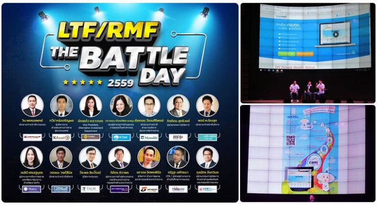 LTF RMF Battle Day