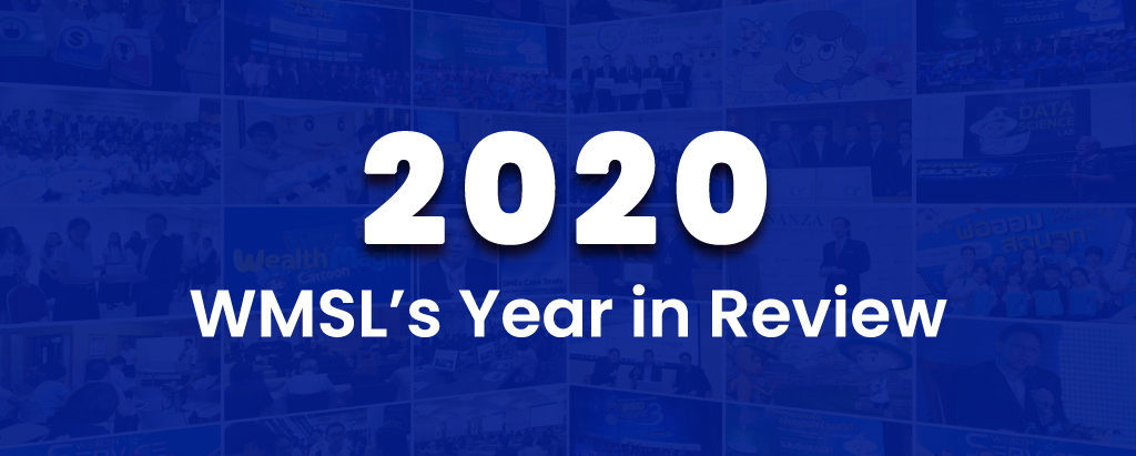 2020Review