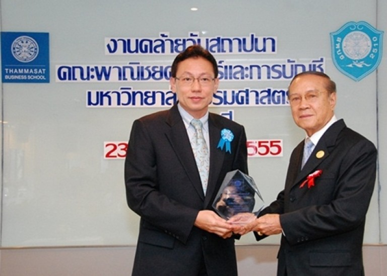 WMSL CEO Received Honor