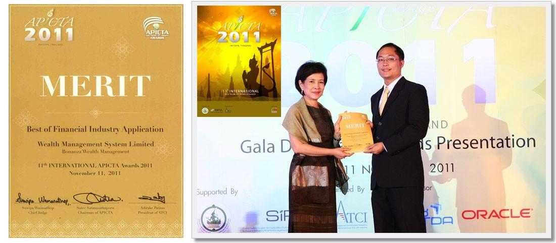 APICTA Award