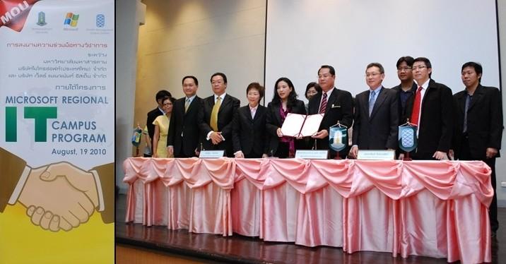 Regional IT Campus Program
